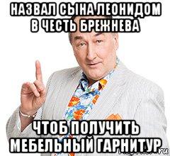 Коммерческое предложение от Бургер Кинга Ксении Собчак