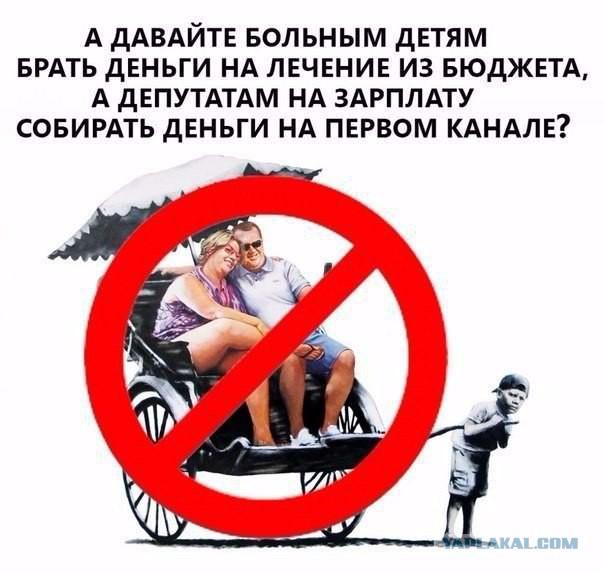 Предприниматель пожаловался на московскую клинику, где его обвинили в краже собственного ребёнка