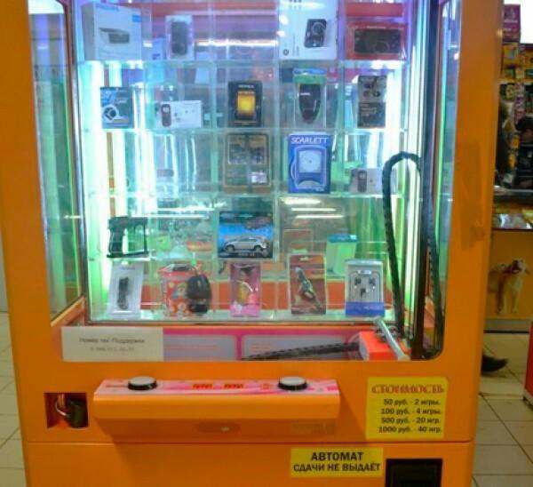 игровые автоматы играть wild treenc