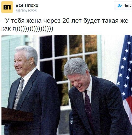 https://s00.yaplakal.com/pics/pics_original/3/4/4/11211443.jpg