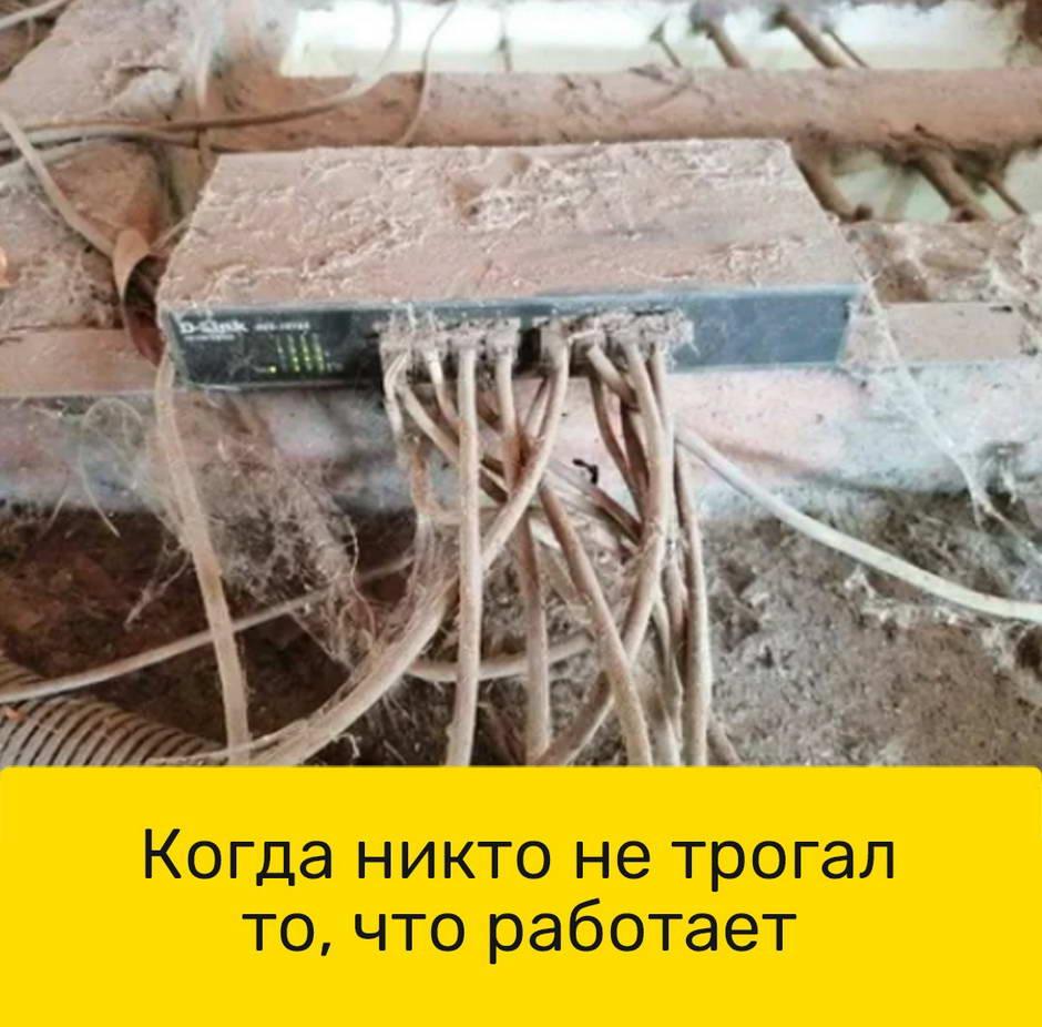 https://s00.yaplakal.com/pics/pics_original/3/4/4/15153443.jpg