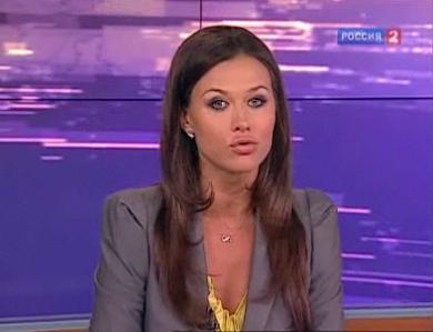 Сиська ведущих россия 1 канала