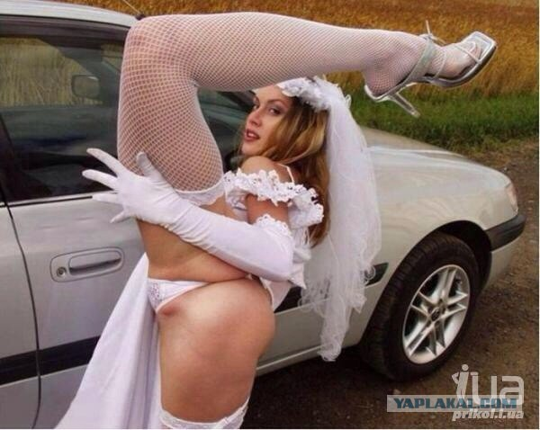 Кто не ебал невесту