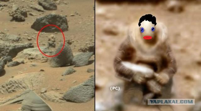 Кьюриозити прислал фотографию марсианского солдата