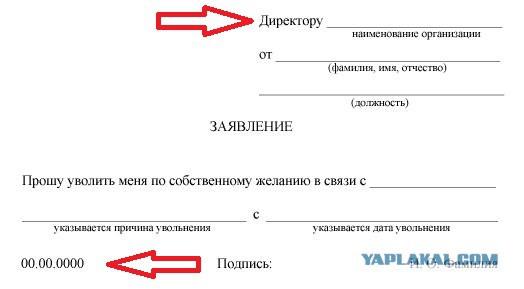 Депутаты Госдумы пожаловались на ужесточение дисциплины и сложный график