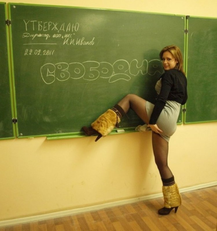 учительница с хорошей задницей
