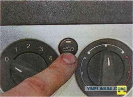 Постоянно запотевают окна в машине?