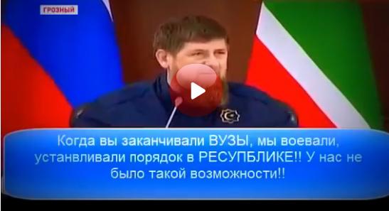 Кадыров в шоке от строгости Российских законов