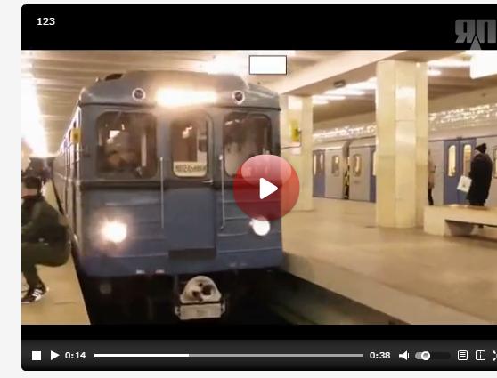 Экстремал перепрыгнул пути в метро перед едущим поездом