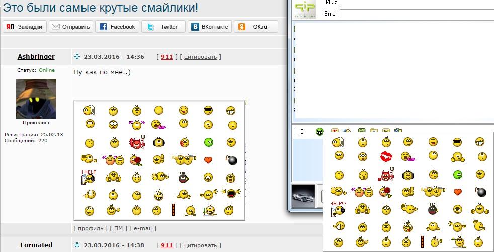 Значение смайликов в WhatsApp Вотсапе на русском языке
