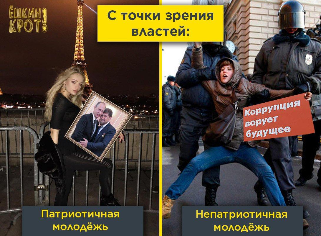 В Единой России назвали себя партией лучших людей России