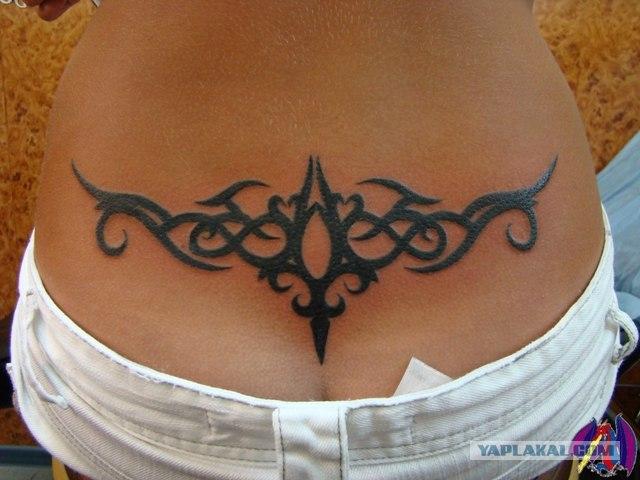 Девушки с татуировкой на пояснице шлюхи