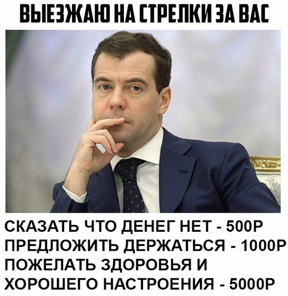 Россия мощная держава фото того