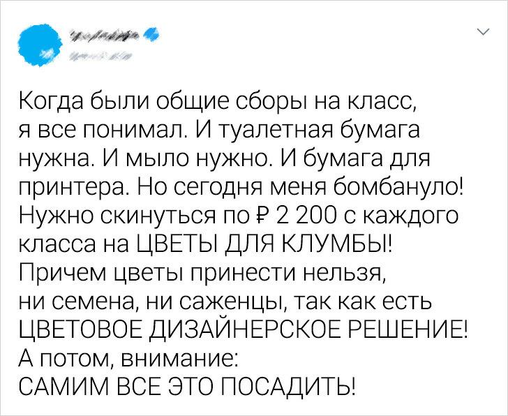 деньги что это такое 5 класс аэрофлот официальный сайт номер телефона в россии