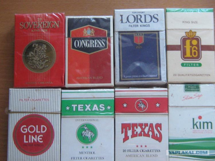 Купить сигареты магна в спб мундштук для сигарет купить в барнауле
