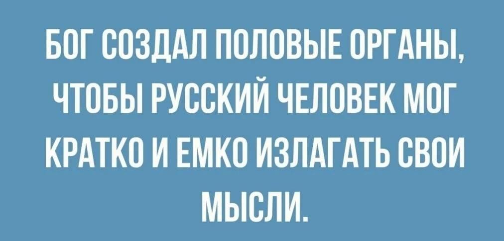 https://s00.yaplakal.com/pics/pics_original/3/5/6/14616653.jpg