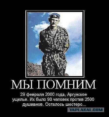 Легендарная псковская 6-ая рота