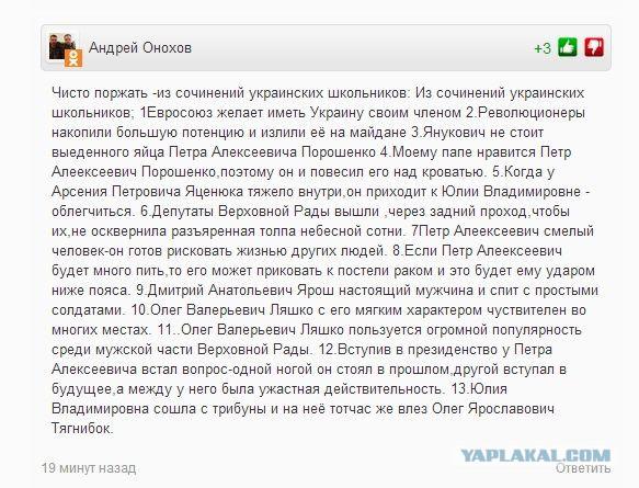 Харьковчане подхватили песенный флешмоб