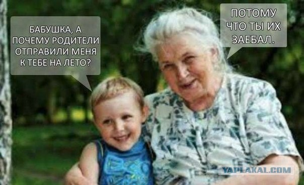 Внук и бабушка занялись сексом