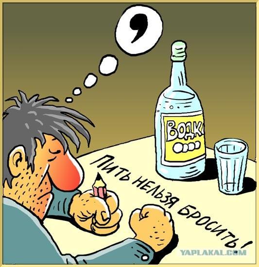 Почему молодежь не пьет? К пятнице пост