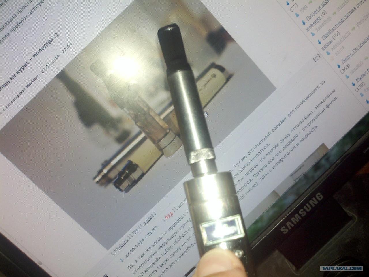 Электронные сигареты купить новокуйбышевск сигареты магна где можно купить