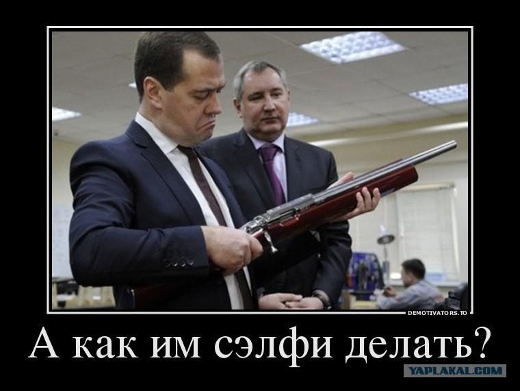Объявление Рогозина персоной нон грата в Молдове хуже санкций США, - Песков - Цензор.НЕТ 8750