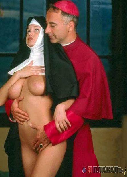 кардинала шлюха