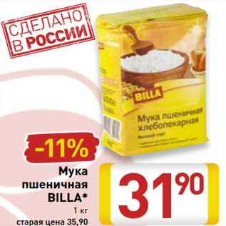 Куда столько? Россия возвращает себе мировое лидерство в экспорте зерновых