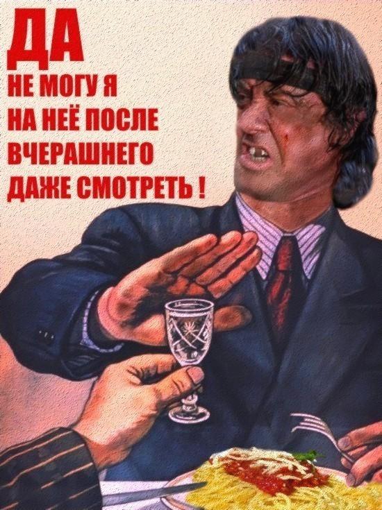 картинка советская нет башня сапожника была