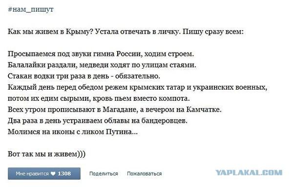 http://s00.yaplakal.com/pics/pics_original/3/7/3/3066373.jpg