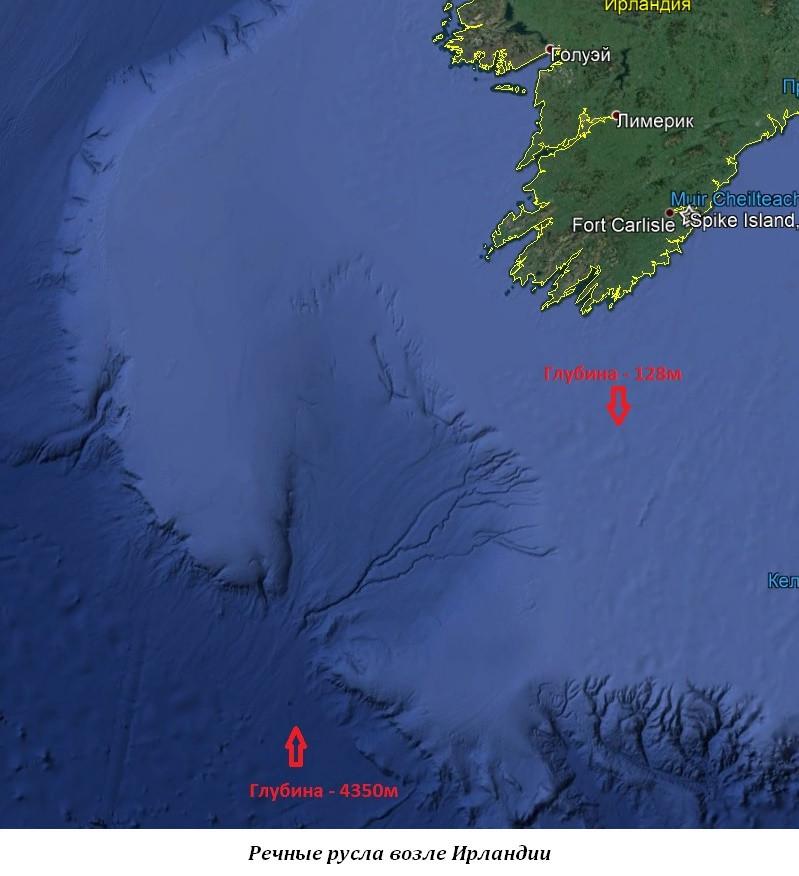 Ищем следы ледникового периода на дне океана. С помощью Google Maps