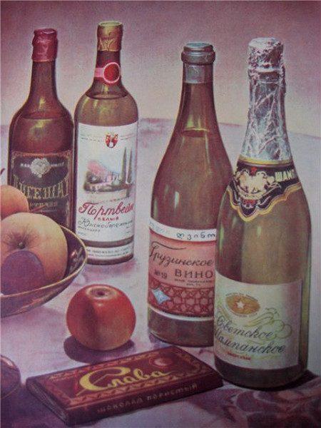 Как встречали Советский Новый год