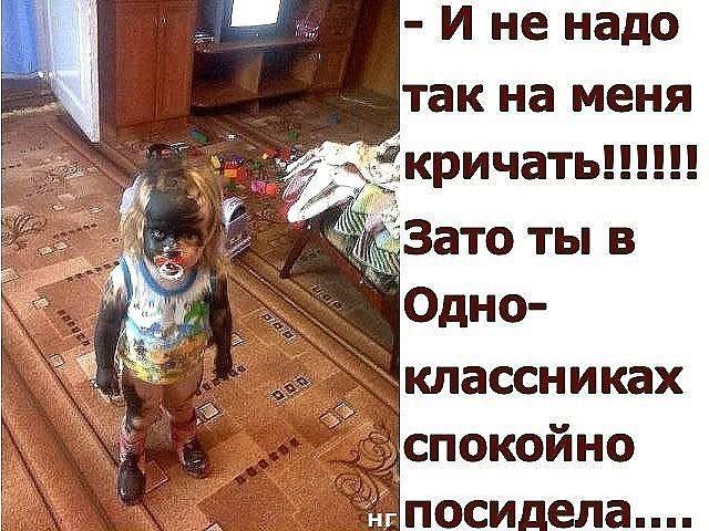 Смешные картинки с надписями про мам и дочек, именам татьяна
