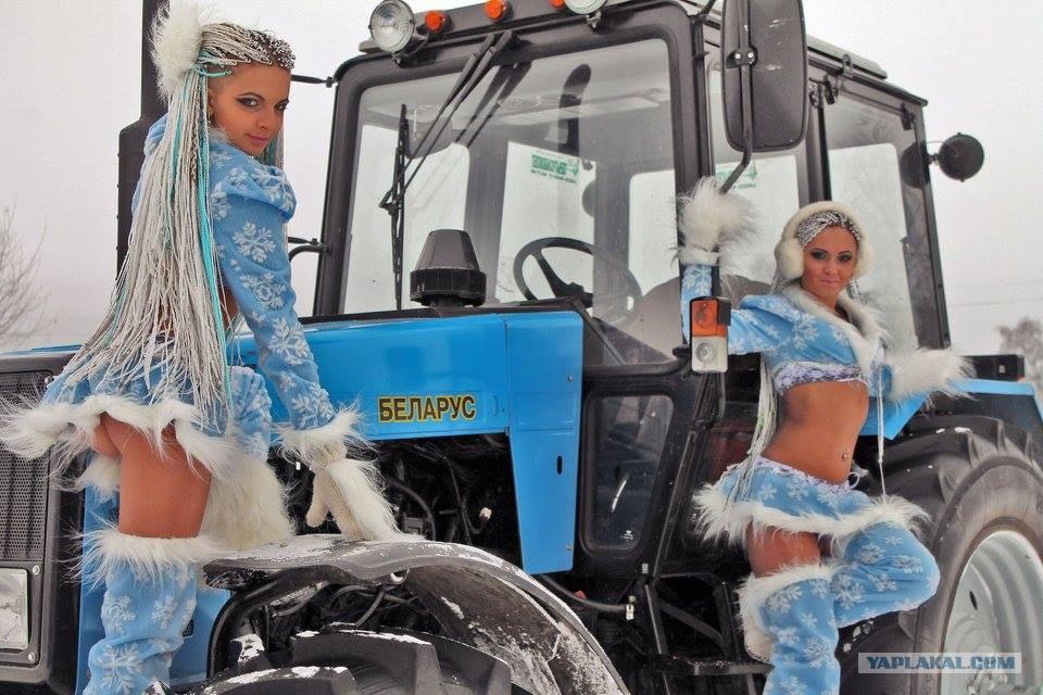 секс с трактором