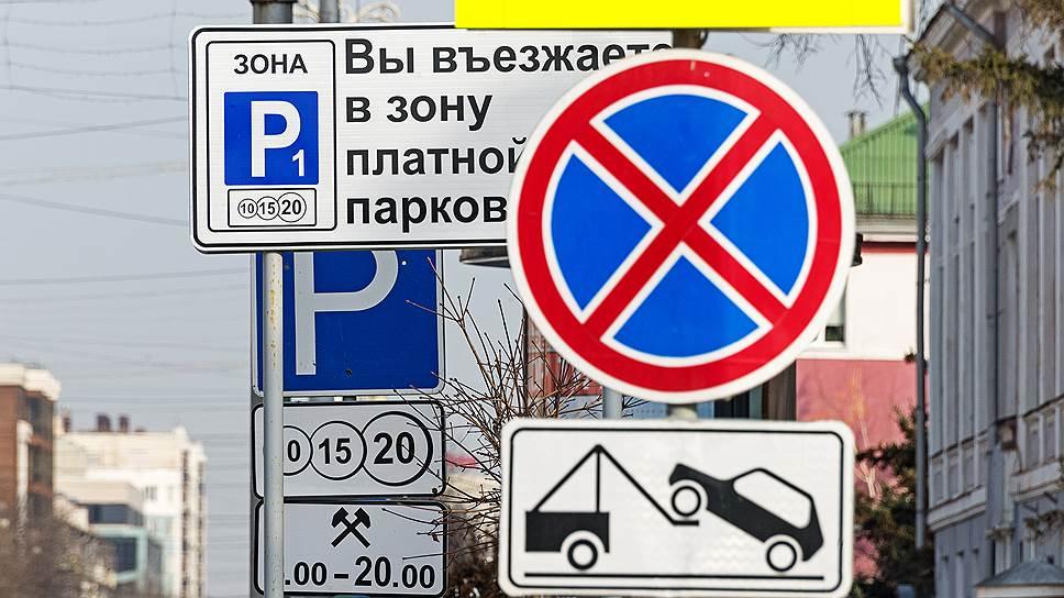 улицы попадающие в платную парковку