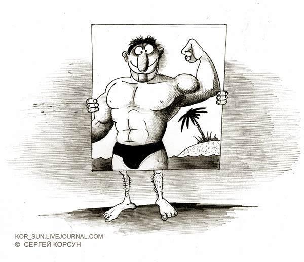 Смешные рисунки на тему спорта