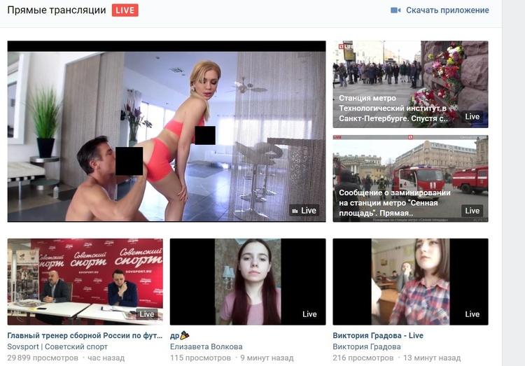 Вконтакте порносайт онлайн — pic 1