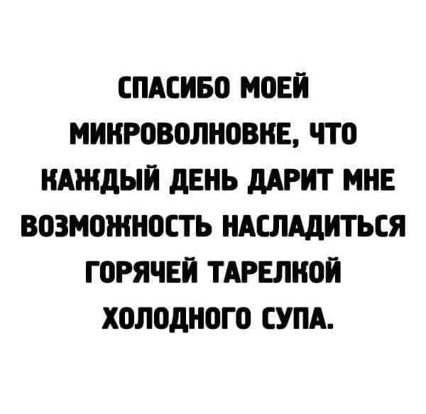 https://s00.yaplakal.com/pics/pics_original/3/8/2/13381283.jpg