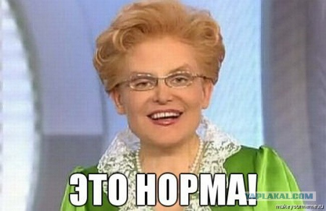 Пятигорске как можно в москве связаться с малышевой отпуске сдуру решил