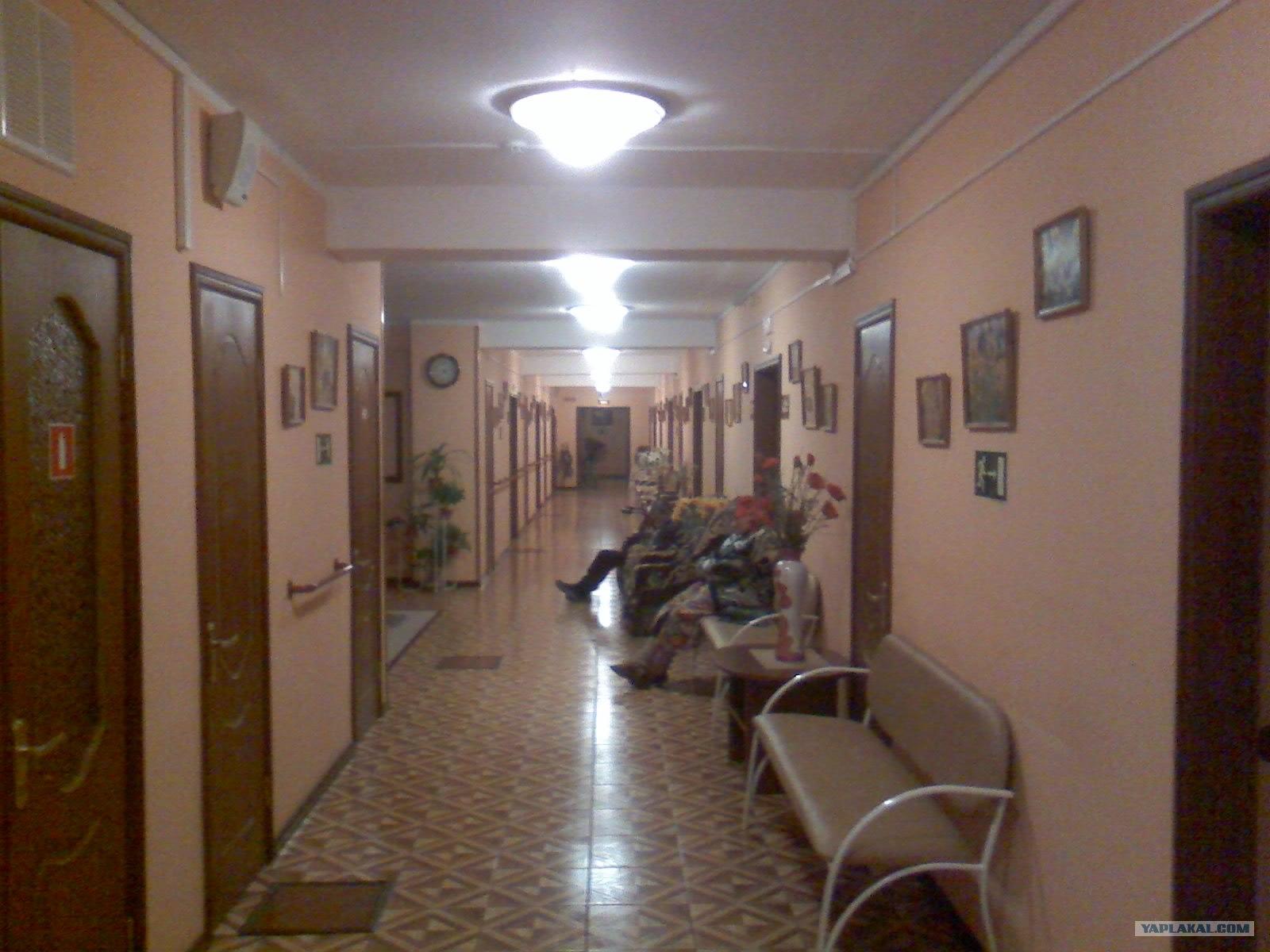Дома престарелых от москвы сосновский дом-интернат для престарелых и инвалидов с рожок нижегородская область
