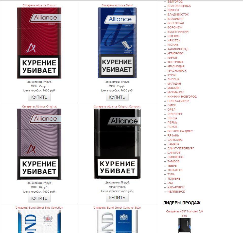Купить белорусские сигареты в самаре купить сигареты в йошкар оле дешево интернет магазин
