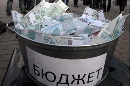 Картинки по запросу бюджет рф