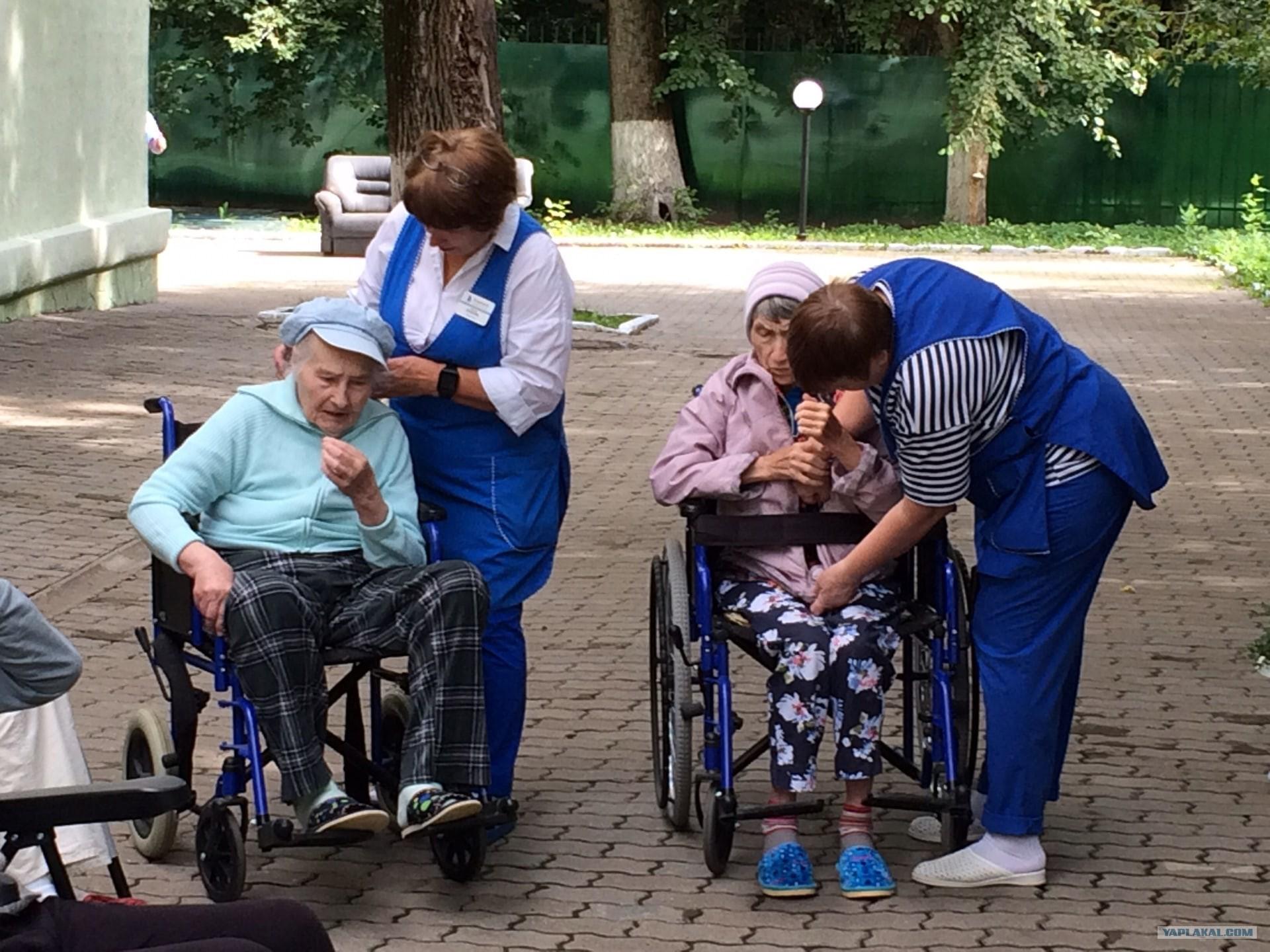 Старость в доме престарелых дома престарелых киев киевская область
