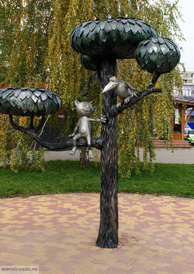 Котенок с улицы Лизюкова - ЯПлакалъ