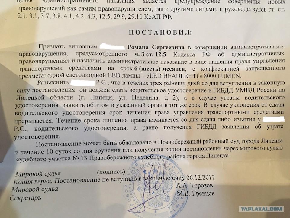 Патент на работу иностарнного гражданина