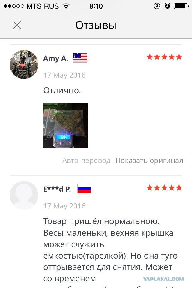 Олимпиада-2016 на / Трансляции /