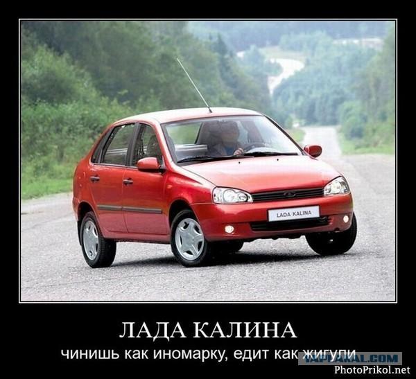 Как я вернул Lada Kalina на АвтоВАЗ