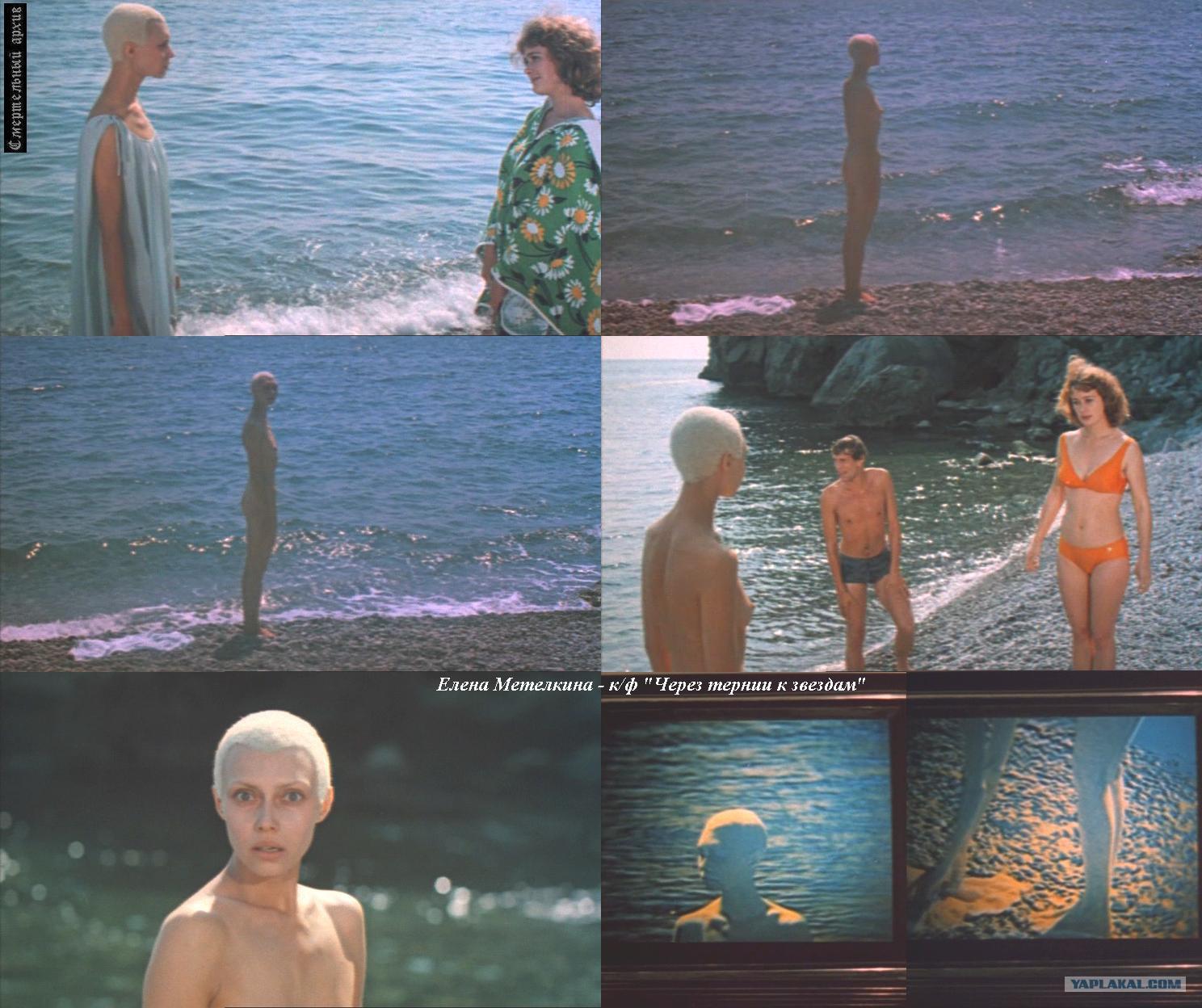 Елена метелкина голая видео #3