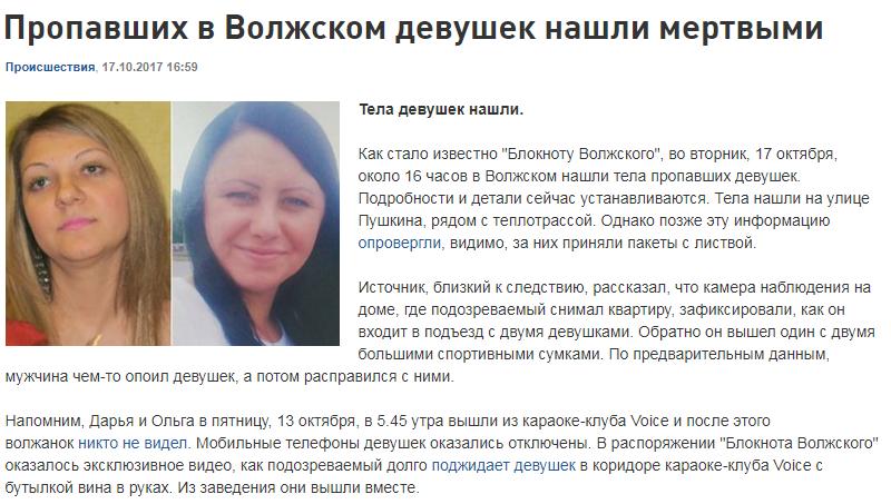 video-russkoe-tetya-predlozhila-popet-v-karaoke-porno-v-kinoteatre-blondinka