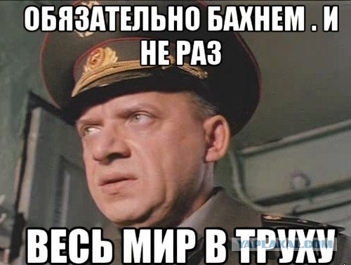 Глава Пентагону Меттіс заявив, що головною загрозою для безпеки США є ядерна загроза з боку РФ - Цензор.НЕТ 3433